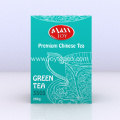 Natural Tea Leaf Gunpowder Green Tea 3505